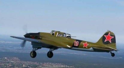 """낮은 기동성, 그러나 높은 """"생존 성"""": Il-2 공격기"""