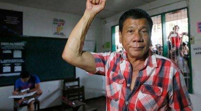 अमेरिका के बिना फिलीपींस। राष्ट्रपति डुटर्टे अमेरिकी प्रभाव से कैसे दूर होने की कोशिश कर रहे हैं।