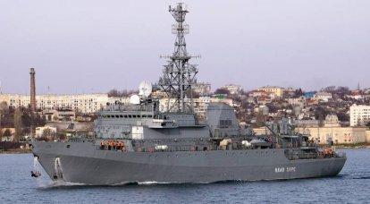 """Capacités du navire de reconnaissance """"Ivan Khurs"""": résoudre des tâches spéciales"""