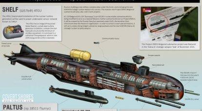 """परमाणु पनडुब्बी """"बेलगोरोड"""" के आधुनिकीकरण की खबर"""