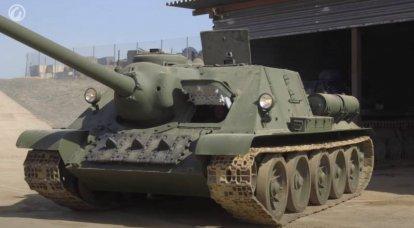 SU-100. Bir efsanenin yeniden doğuşu