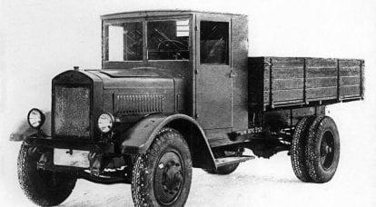 I-5トラックとその修正