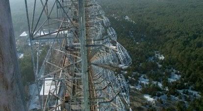 """雷达站""""切尔诺贝利-2"""""""