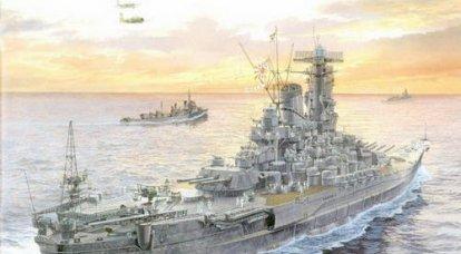 戦艦ヤマトの死