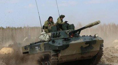 एक बटालियन किट BMD-4M और BTR-MDM ने हवाई सेना के हवाई हमले हमले प्रभाग में प्रवेश किया