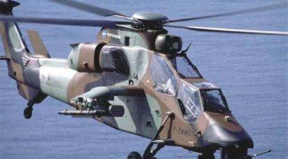 多目的攻撃ヘリコプターPAH-2タイガー