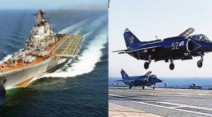 "TAVKR项目1143和SSVP Yak-38-""最大可能"""