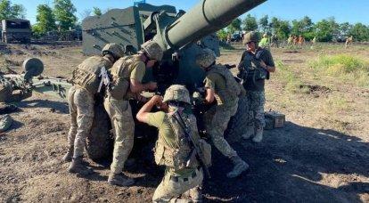 Donbass yetkilileri, Kiev'in Donetsk ve Luhansk'ı zorla ele geçirme ihtiyacına ilişkin açıklamalarına tepki gösterdi