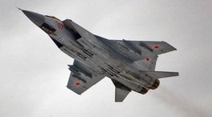 Os caças MiG-31BM protegeram a rota do mar do Norte