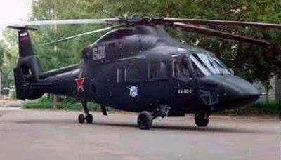 民間Ka-60の開発に先立つ軍用Ka-62