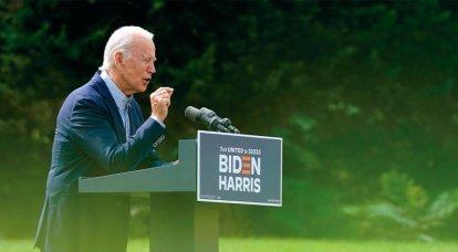 """Digitale"" Buchenwald. Cosa succede se Biden vince"