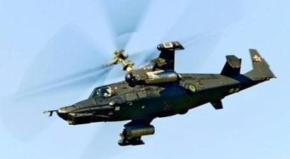 """Saldırı helikopteri Ka-50 """"Black Shark"""". İnfografikler"""