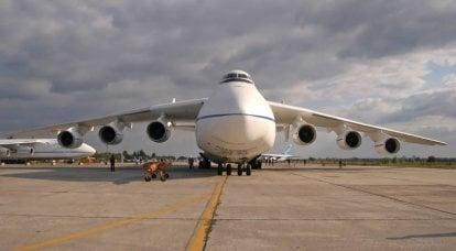 Aereo da carico Antonov