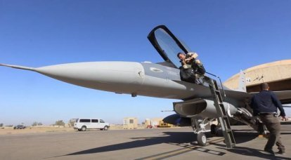 """F-16s are only suitable for parades"": Polish press on the state of Iraqi fighters"
