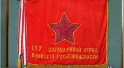 Le premier cas du chef du détachement frontalier de Moscou