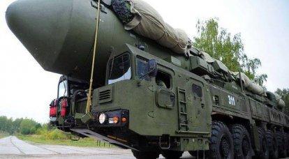 アメリカのミサイル防衛と核抑止力