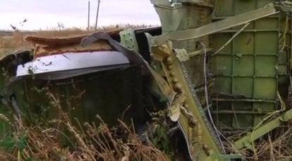 Les autorités australiennes chargées de l'application des lois ont confirmé la fuite de données dans le cas du MH17