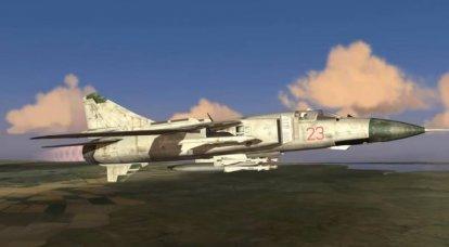 Strela-2 MANPADS가 작동 했습니까? 리비아에서 MiG-23의 파괴를 보여줍니다