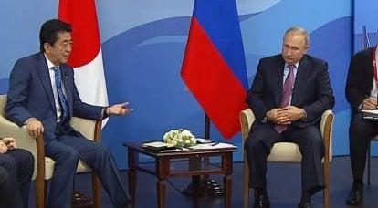 O interesse nacional elogiou as perspectivas da disputa Rússia-Japão sobre as Ilhas Curilas