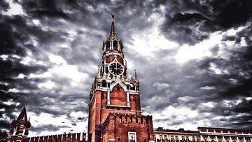 """Rusya: Gelecek daha da karanlıklaşıyor (""""Strateji Sayfası"""", ABD)"""