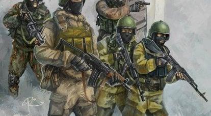 Forces spéciales modernes. En quoi diffère-t-il des forces spéciales 20 du siècle?