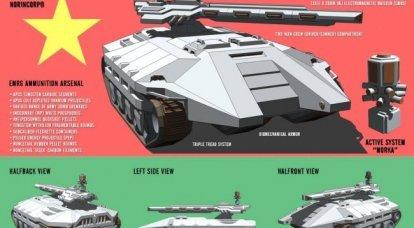"""未来的坦克 - 类型18""""龙呼吸""""。 中国"""