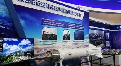 """Il progetto """"Lin Yun-1"""". Nuove tecnologie per l'ipersound cinese"""