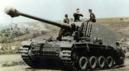 Sturer Emil - AAP alemán experimental de 128 mm