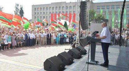 Blitzkrieg failure in Belarus