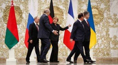Por que a Rússia não tem pressa em realizar uma reunião dos Norman Four