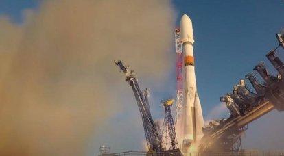 Pela primeira vez, uma empresa privada foi admitida a concurso para a criação de um lançador