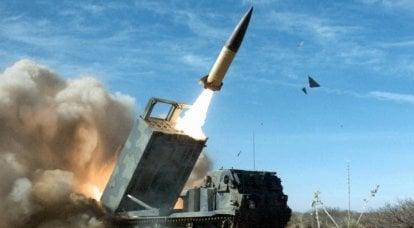 PrSM代替CD-ATACMS。 美国导弹重组的新计划
