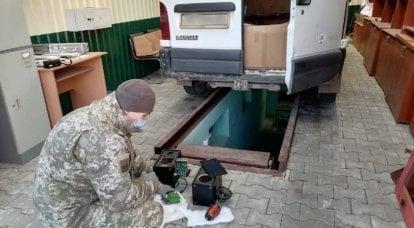 La SBU anunció la supresión del contrabando de equipos de Ucrania a Crimea; resulta que Crimea no se considera ucraniana ...