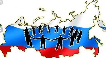 Elezioni alla Duma di Stato: come e nell'interesse di chi è stato formato il sistema politico della Russia