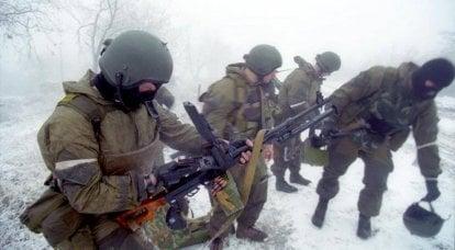 Forces spéciales de l'armée - 62 de l'année dans les rangs