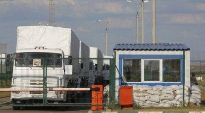 国际社会对俄罗斯车队的反应,为乌克兰人民提供人道主义援助