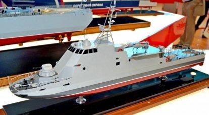 """Proyecto de artillería de bote 12130ME """"Spark"""". Infografia"""
