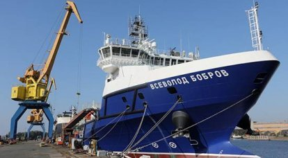 """Announced when the vessel """"Vsevolod Bobrov"""" will be handed over to the Navy"""