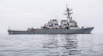 """""""Operação de liberdade de navegação"""": a Marinha dos EUA explicou a entrada do contratorpedeiro USS John S. McCain em águas russas"""
