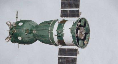 """Warships """"Soyuz"""". The program """"Star"""""""