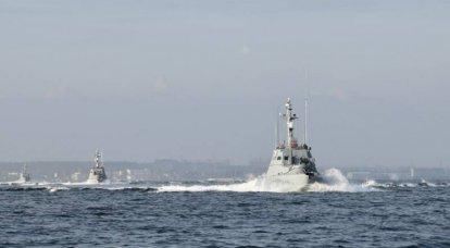 """러시아 흑해 함대에 대한 우크라이나 """"모기 함대""""의 기회 : 우크라이나 해군의 현실"""