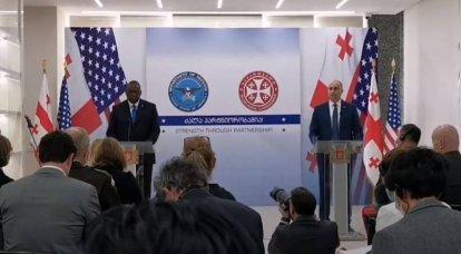 Imprensa estrangeira: o chefe do Pentágono novamente deixou perguntas sem resposta sobre a concessão do Georgia MAP para a adesão à OTAN