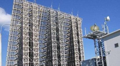 沃罗涅日雷达的建造将在十年结束时完成
