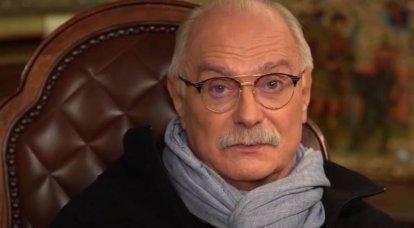 Mikhalkov: Então a tarefa era destruir a URSS e agora - destruir a Rússia