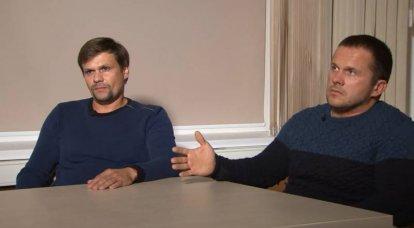 La República Checa acusó a la Federación de Rusia de una explosión en un almacén militar en 2014 y puso a Petrov y Boshirov en la lista de buscados.