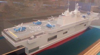 ロシア海軍のための普遍的な着陸ヘリコプター運搬船:任務は実行可能です