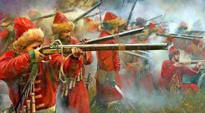 Un siècle et demi au service: de quoi étaient armés les archers russes