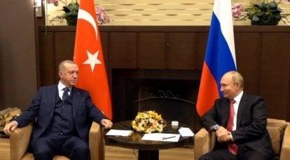 Negociações entre Putin e Erdogan: temas de discussão e orientações para compromissos