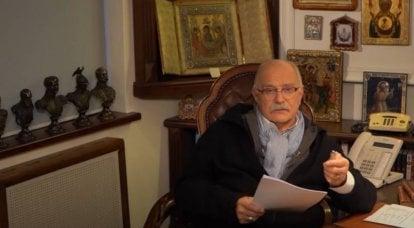 """纪念米哈尔科夫(Mikhalkov)在节目"""" Besogon""""中反映了""""朋友的纠结"""""""