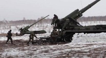 """升级后的ACS 2S7M"""" Malka""""将获得新弹药"""